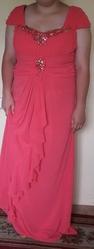 Продам длинное вечернее платье